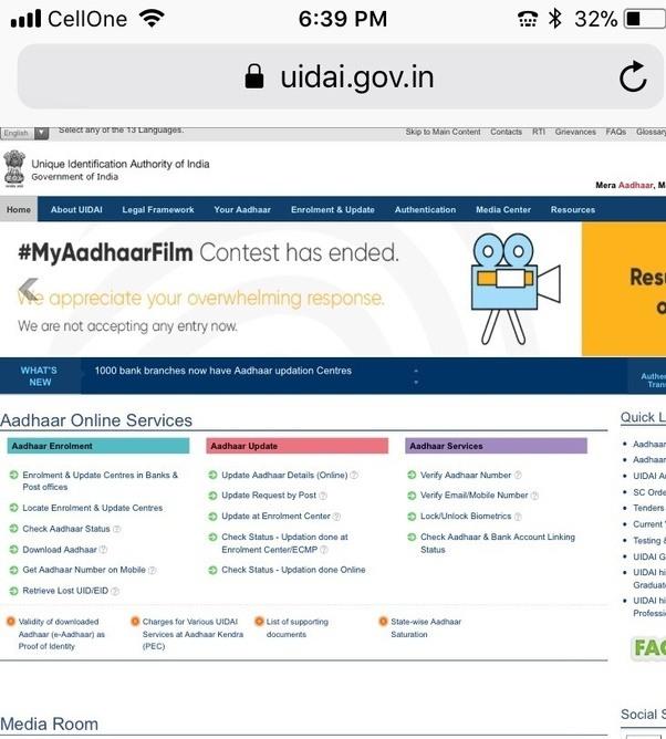 How To Change My Aadhaar Date Of Birth Quora