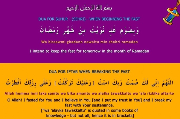 What are the dua for fasting? - Quora