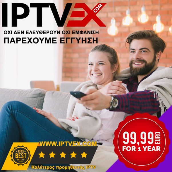 What are the best IPTV service providers for Greek channels? - Quora