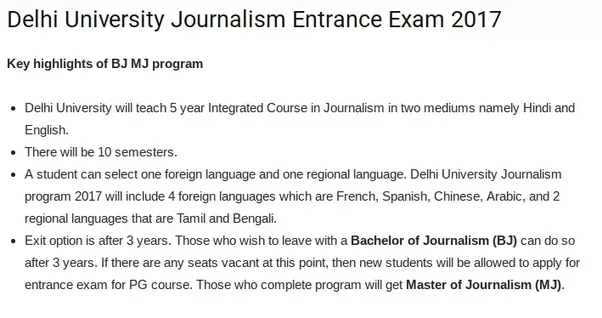 Is there an entrance test to get admission into DU for a bachelor's on