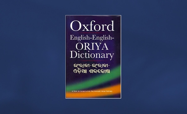 What are the official languages of Odisha? - Quora