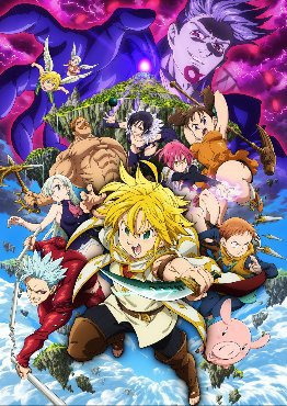 How To Watch Seven Deadly Sins In Chronological Order Including The Movies And Ovas Quora