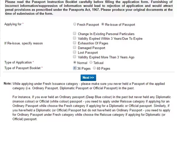 How Do We Add Our Spouses Name To Our Indian Passport Quora