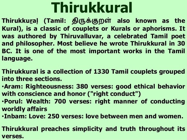 Is the name 'Tirukural' and 'Aathichudi' derived from