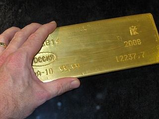 What S The Difference Between Bar Bullion And Ingot Quora