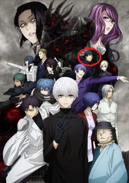 How did Amon die in the anime series Tokyo Ghoul? - Quora