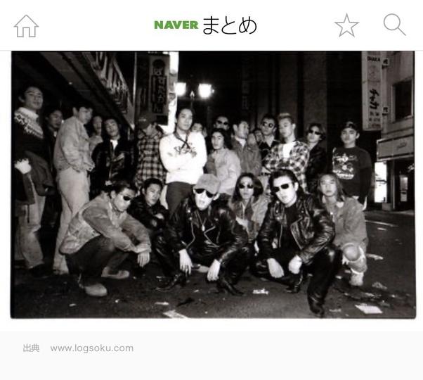 チーマー 渋谷