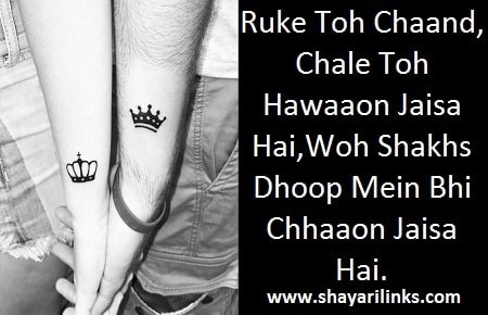 What are the best romantic shayari in Hindi? - Quora