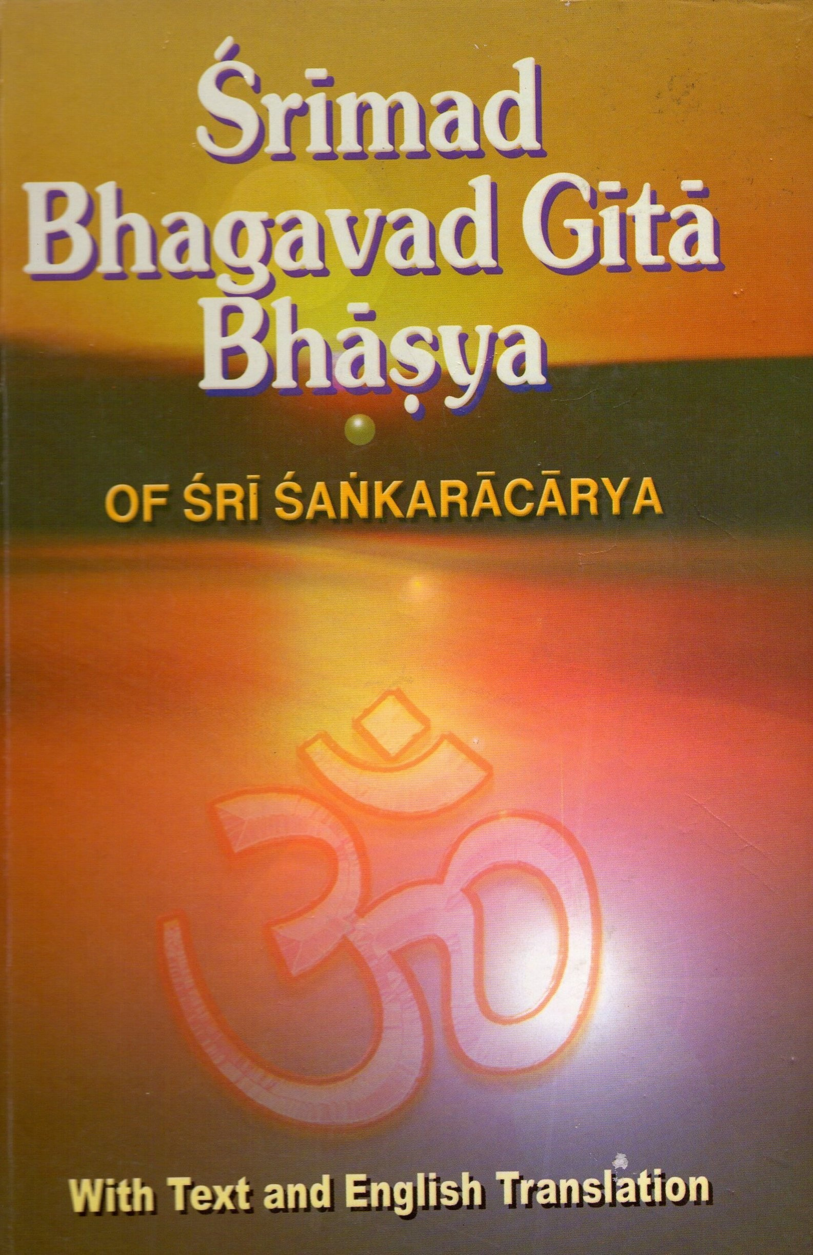 Which English Translation Of Bhagawad Gita Is Considered The Most