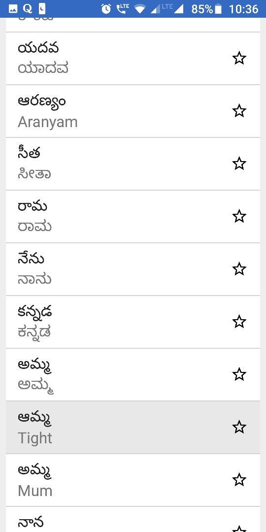 Is Kannada More Similar To Telugu Or Tamil Quora