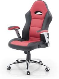 Fabulous What Is The Best Executive Office Chair And Gaming Chair Pabps2019 Chair Design Images Pabps2019Com