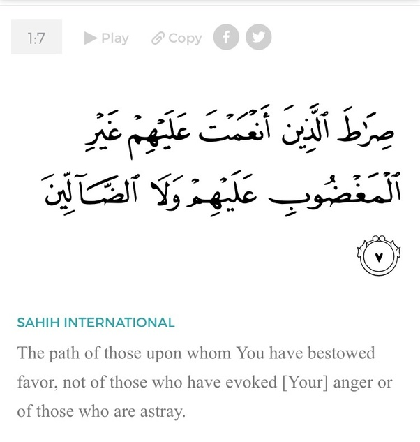 Does any Muslim prayer say that anyone is cursed by Allah