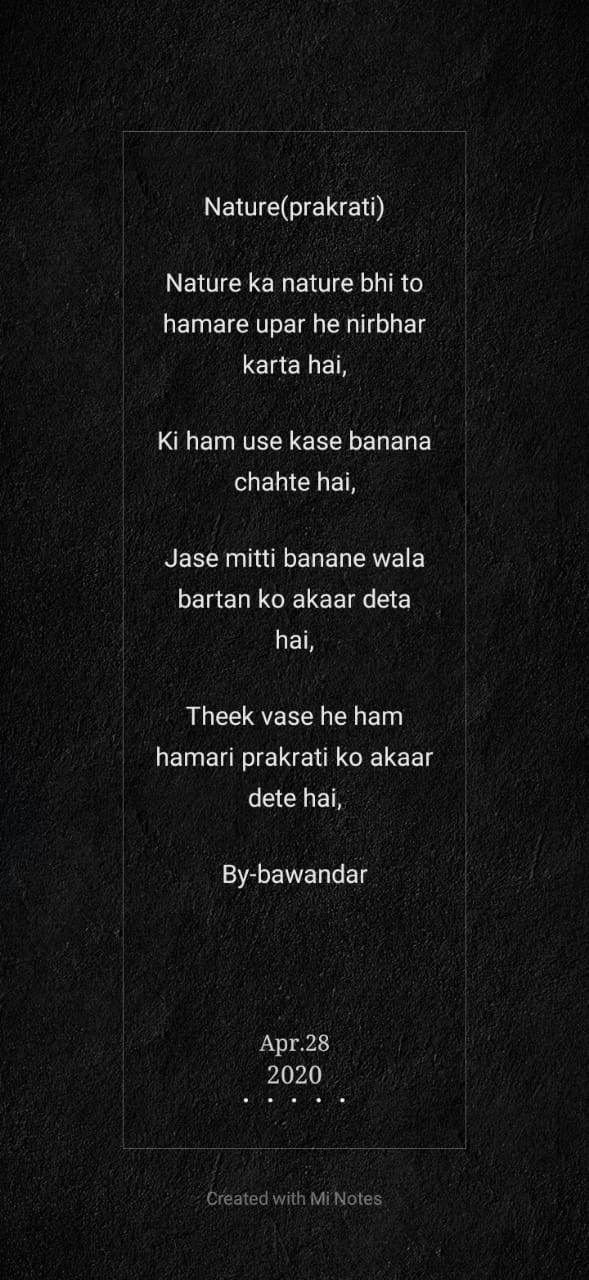What Are Some Famous Hindi Poems About Nature Quora #poetry #nature poem #nature poetry #poets on tumblr #self love #self respect #healing #love yourself #spilled words #spilled thoughts #spilled ink #garden #flowers #breakup #heartbreak #heart hope #i'm my own valentine #free verse #alliteration. what are some famous hindi poems about
