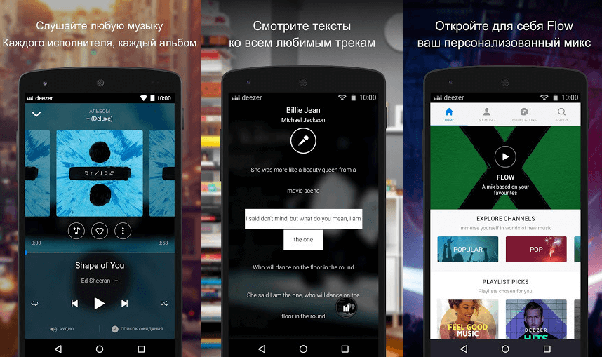 (Updated ) 10 Best Apps to Listen Music Without WiFi or Internet