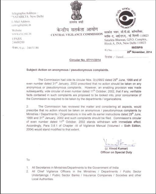 Can we complaint against government official of corruption according to the latest directions of central vigilance commissioner office dated 25112014 no action is required to be taken on the anonymous no name spiritdancerdesigns Image collections