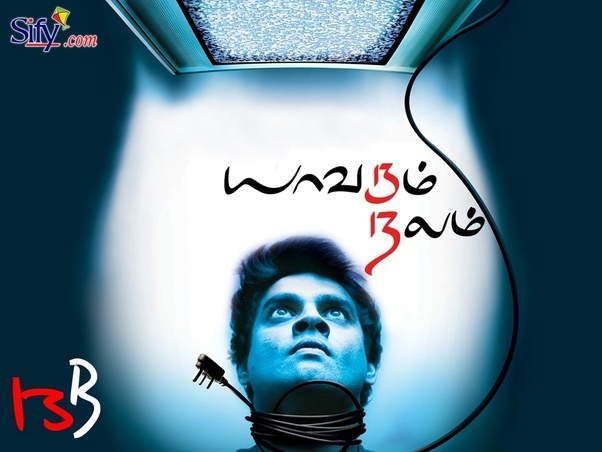 yaamirukka bayamey full movie download mp4golkesgolkes