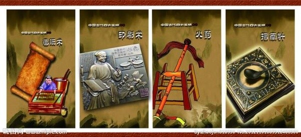 what is a dynasty in chinese history