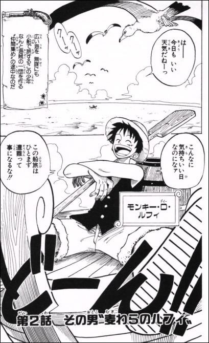 read manga in japanese