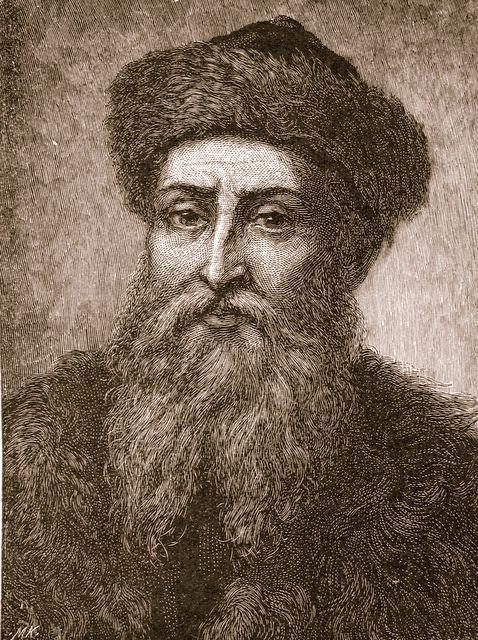Johann Gutenberg Invented Printing Press It Can Change The World