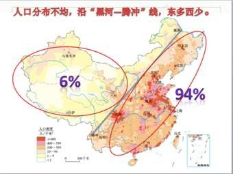 What is the real population density of China Quora