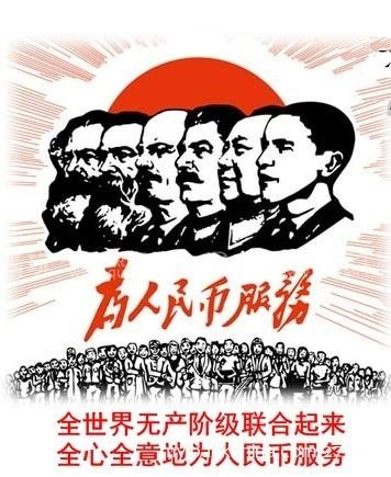 Why Does China Succeed As A Socialist Country While Other - Poor country name