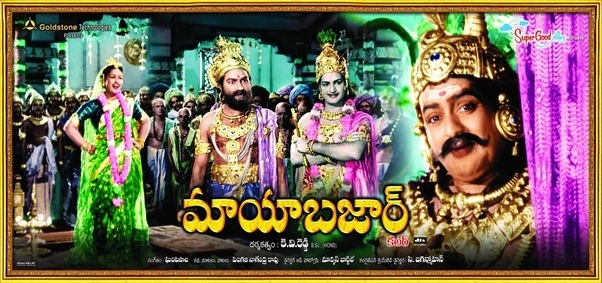 colour mayabazar telugu movie free downloadinstmank