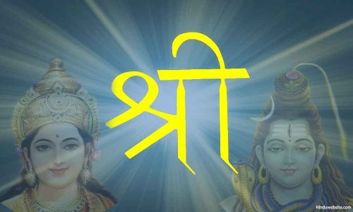 What's the meaning of Sri/Shri/Shree and what difference, in