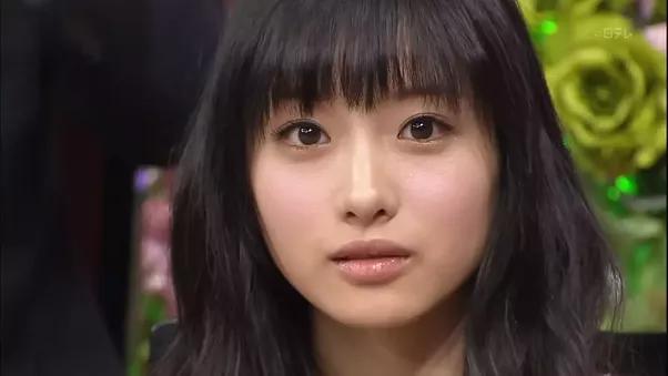Japanese girl look