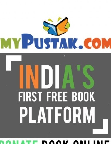 How to download the Golden Book for class 7 - Quora