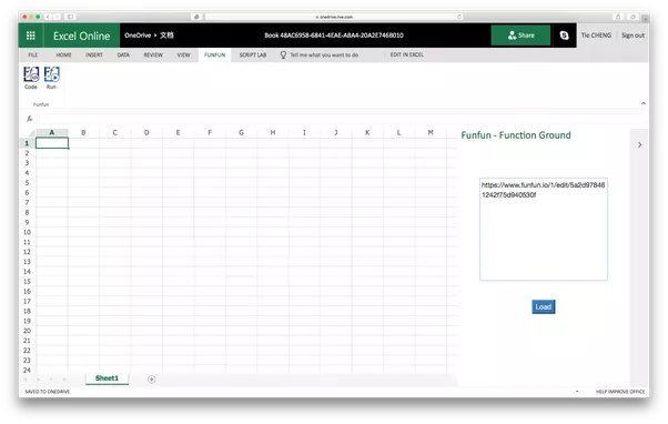 how to create an animated excel chart