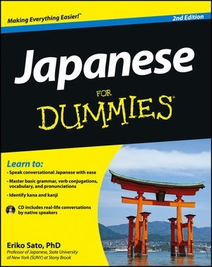 Whats the best way to learn japanese quora learn to speak japanesethe fast and easy way fandeluxe Choice Image