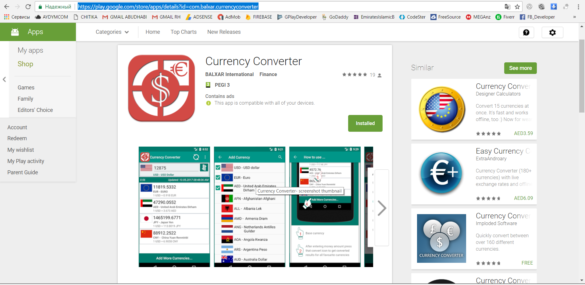Currency Converter Android S On Google Play
