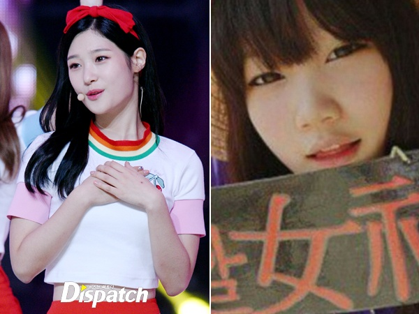 Which K-pop idols had their plastic surgery done openly? - Quora