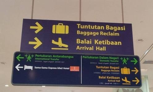 What are the funniest differences between bahasa indonesia and i giggle slightly on tuntutan bagasi which means baggage reclamation it sounds too literal for me indonesian use pengambilan bagasi which meaning is stopboris Gallery