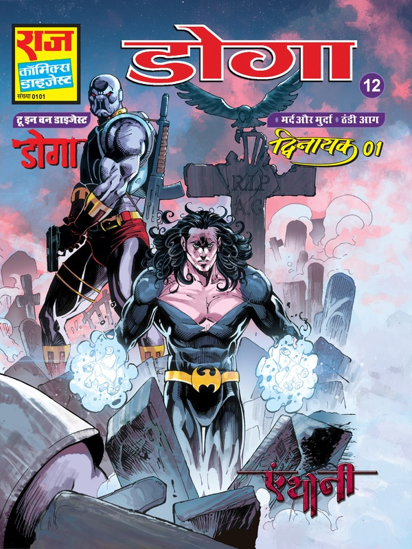 Are Raj Comic Characters Copied From Marvel And Dc Comics Quora