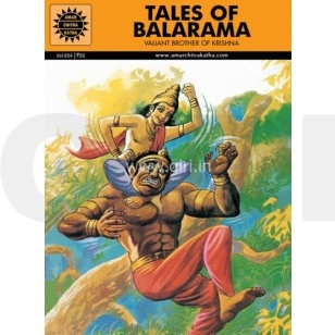 Is there any book about Lord Balarama? - Quora