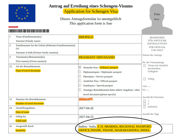 main-qimg-e15357146522344c5654ec1f2246c0f7 Online Visa Application Form For Schengen on word world, requirements for,