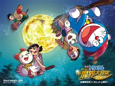 There Are A Large Number Of Big Fans Japanese Animation Here In China Some Animations Literally Mermories Generation