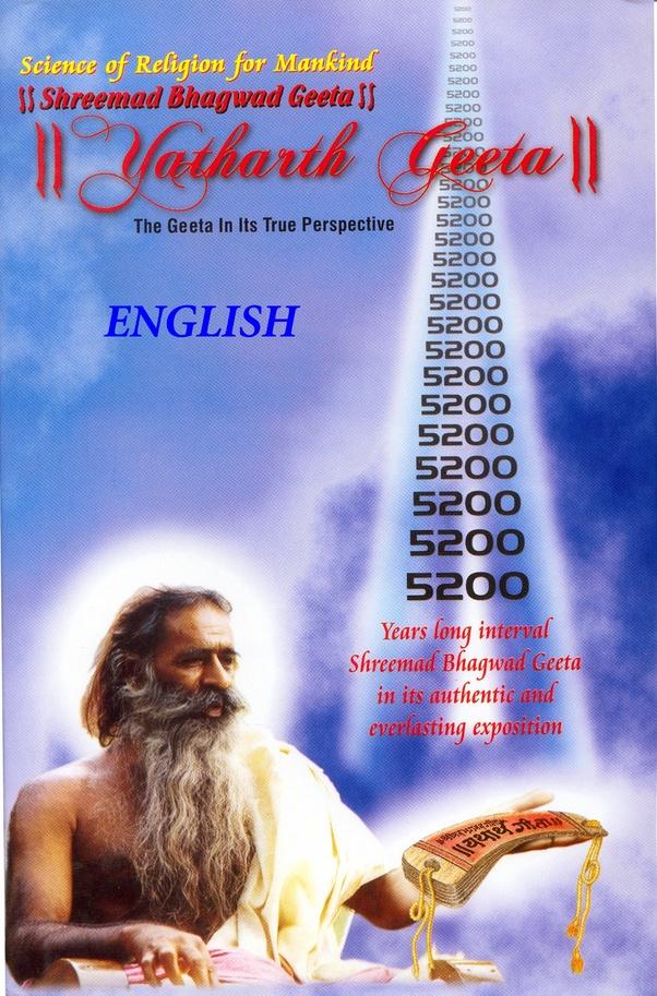 Srimad Bhagavad Gita In English Full Pdf