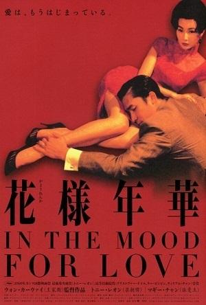 platonic-sex-movie