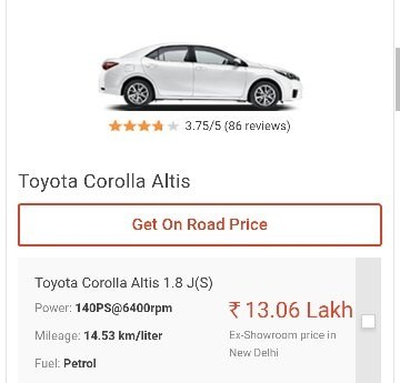 Which Is The Best Car To Buy Under 20 Lakhs Quora