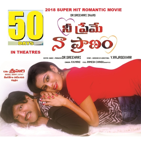 Which is the best film in Telugu in recent times? - Quora