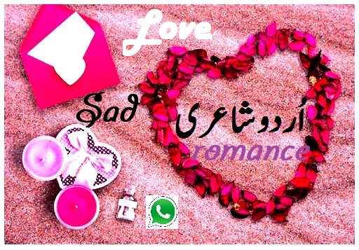 Which are the best WhatsApp groups for Urdu poetry lovers? - Quora