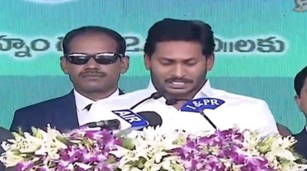 How did YS Jagan win in the AP election in 2019? - Quora