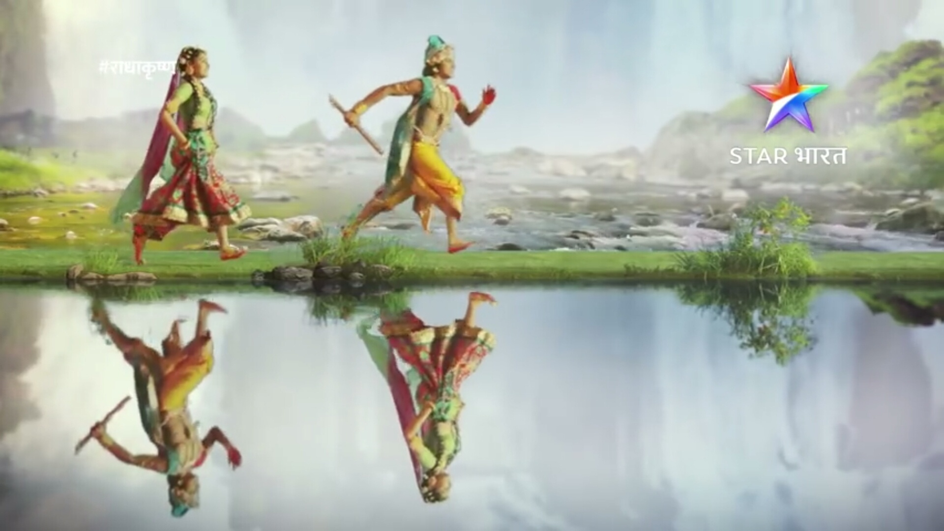 What's your review of RadhaKrishn (new Indian TV show)? - Quora
