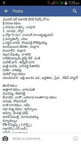 Amrutham Kurisina Rathri Telugu Pdf