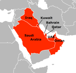 What are gulf countries quora northeastern side but it is generally not included with the above lot due to the significant religious ideological and political differences in them publicscrutiny Gallery
