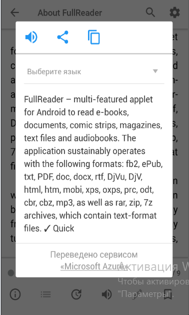How to quickly translate a PDF document - Quora