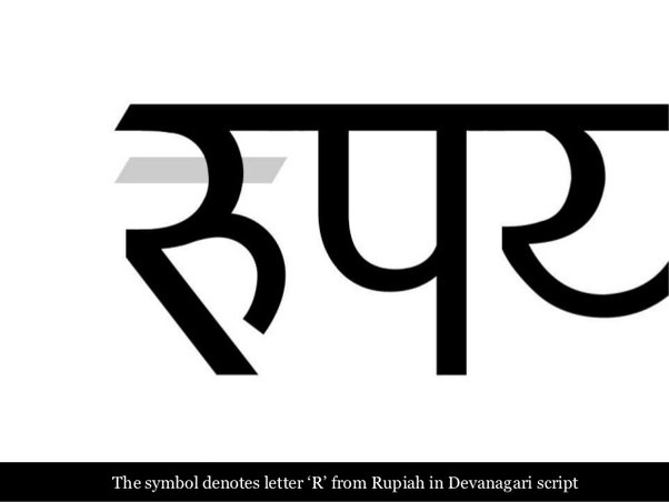 What Would Sahil Devs Design Be For The Indian Rupee Symbol Quora