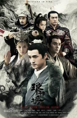 Which are the best Korean and Chinese dramas? - Quora